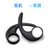 牛角耳帽耳掛耳環 運動型耳機藍芽耳機通用 軟耳勾耳掛 耳機配件 左耳+右耳 一對 - 限時優惠好康折扣