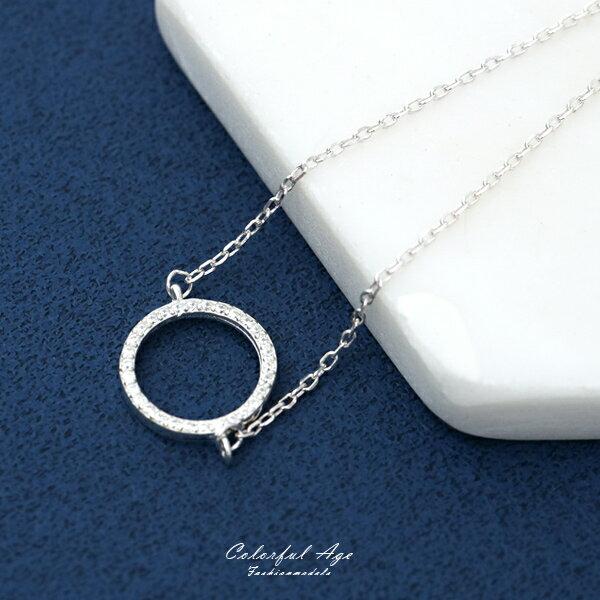 銀飾手環極簡水鑽鏤空圓圈手鍊【NPA107】