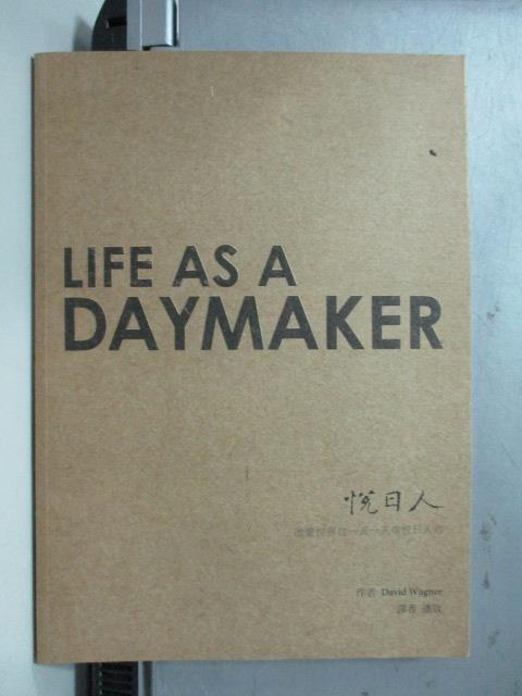 ~書寶 書T4/心靈成長_OTN~悅日人 Life as a DAYMAKER_David