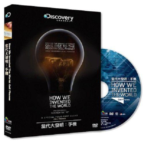 當代大發明:手機DVD