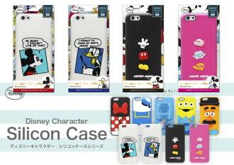 PGA iJacket 日本迪士尼授權 iPhone 6/6s Plus 5.5吋 矽膠軟質保護套