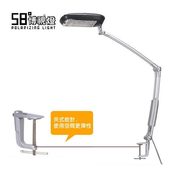 3M護眼檯燈_58度博視燈BL5200雙臂夾燈‧台灣製