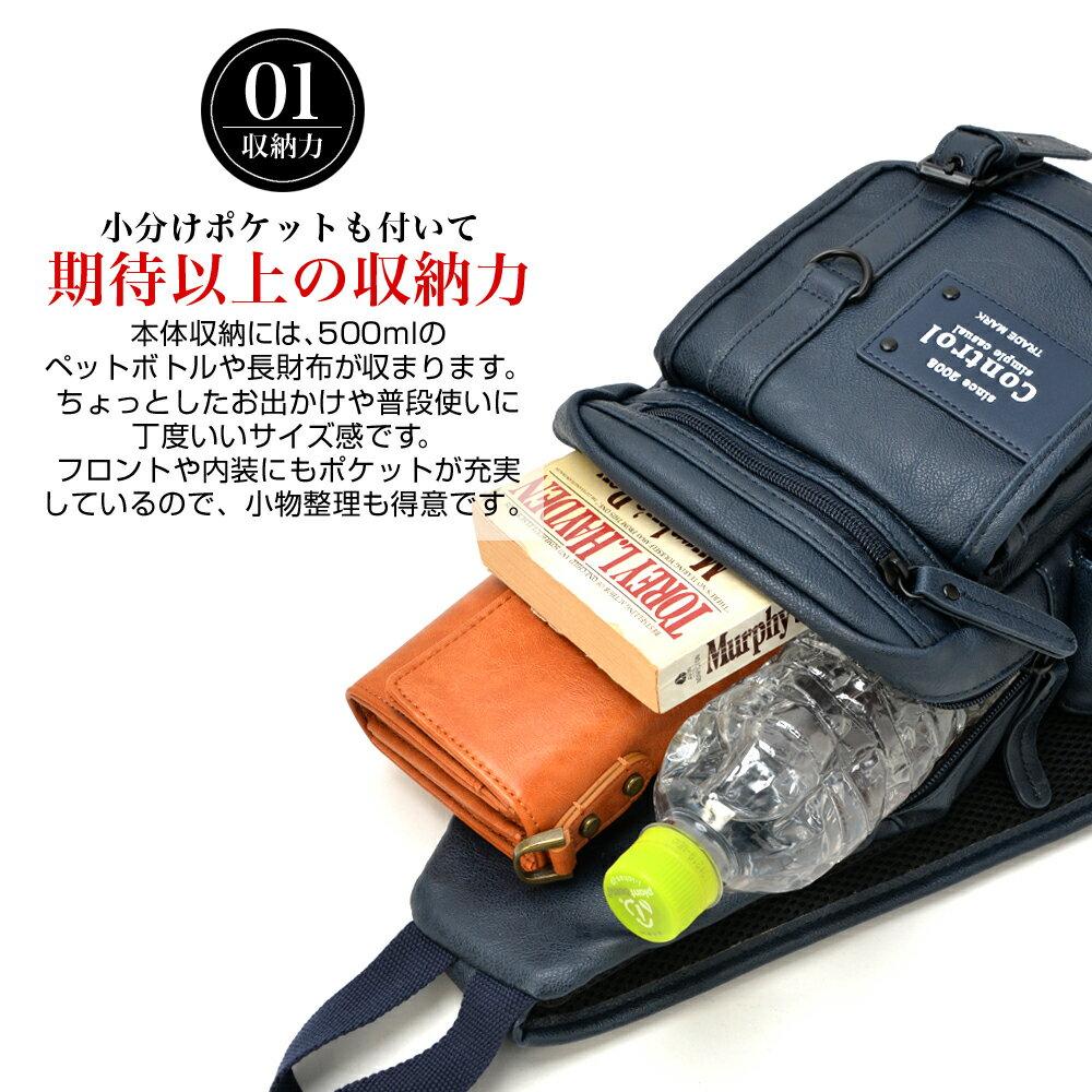 日本CONTROL / 簡約戶外仿皮隨身革腰包 / tbg61033 / 日本必買 日本樂天代購直送 /  件件含運 7