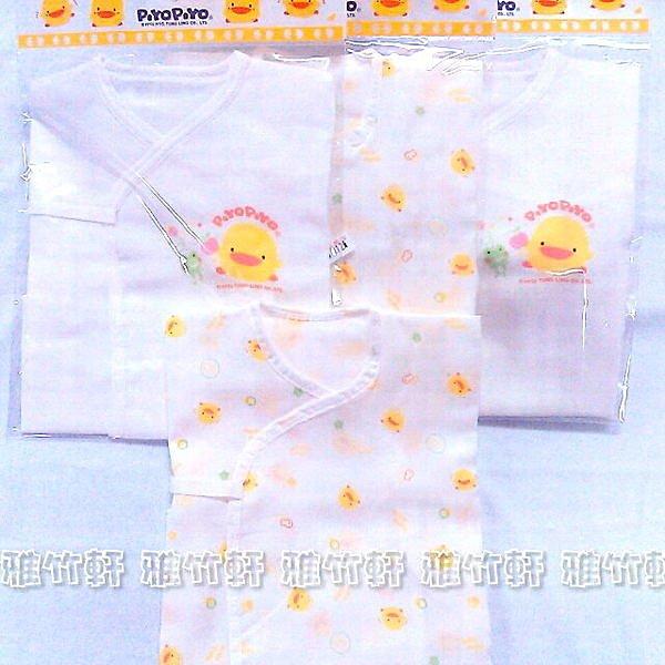 淇淇婦幼館【RD043】PiyoPiyo黃色小鴨 印花紗布肚衣 吸濕排汗效果佳 台灣製造