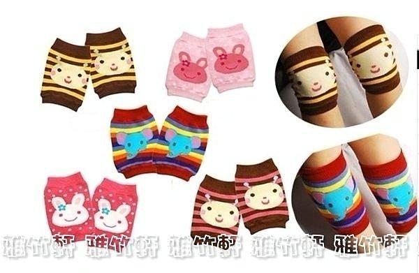 淇淇婦幼館【WZ010】日單寶寶學爬 防護 短版 襪套/護膝/護肘,款式按性別隨機出唷