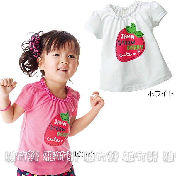 淇淇婦幼館~XT013~100^%棉質今夏 女上衣 卡哇衣草莓 短袖T恤 短袖上衣