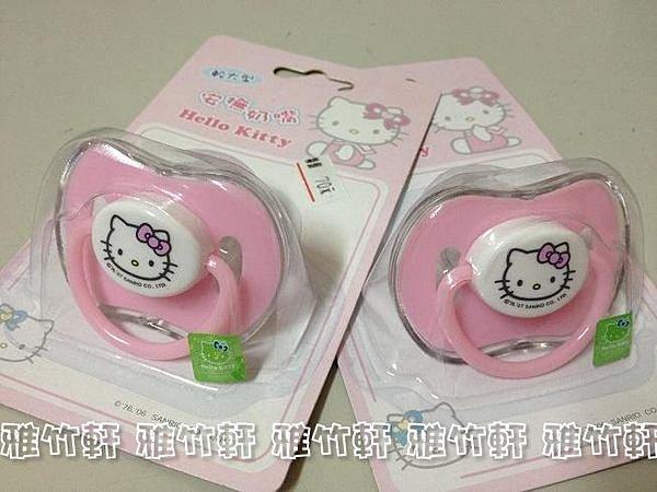 淇淇婦幼館【QQ030】Hello Kitty 安撫奶嘴 初生型╱較大型 產地:台灣