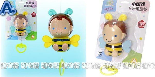 淇淇婦幼館【QQ141】音樂拉鈴 可掛在推車跟床頭喔,100%安全無毒.音樂輕柔