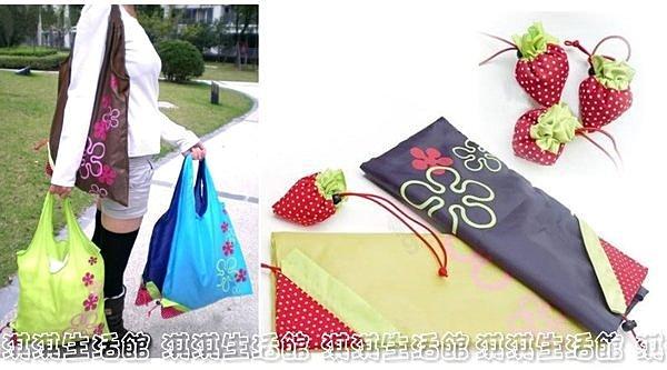 淇淇婦幼館【QQ076】我為環保出份力,草莓袋,購物袋,時尚又環保,收納方便(生活館)
