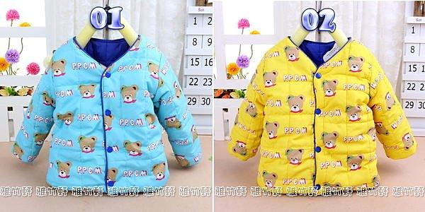 淇淇婦幼館~WT007~ 款保暖鋪棉外套 可雙面穿喔 尺寸M~XXL