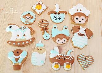 淘氣小猴子收涎餅乾組