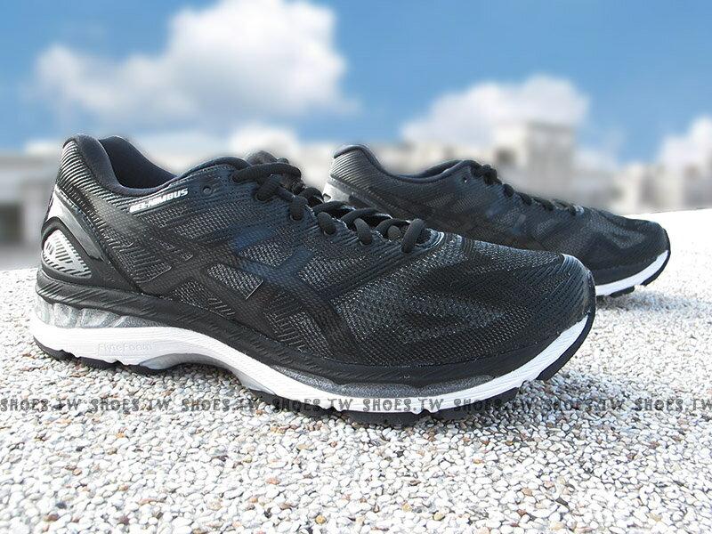 Shoestw【T700N-9099】ASICS GEL NIMBUS19 慢跑鞋 亞瑟膠 透氣 黑色 男生尺寸