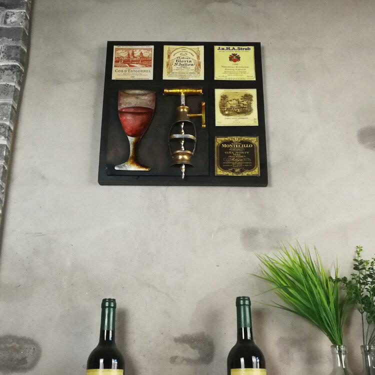 工業風酒吧墻上裝飾品復古鐵皮立體畫餐廳酒莊墻面壁掛壁飾工藝品1入