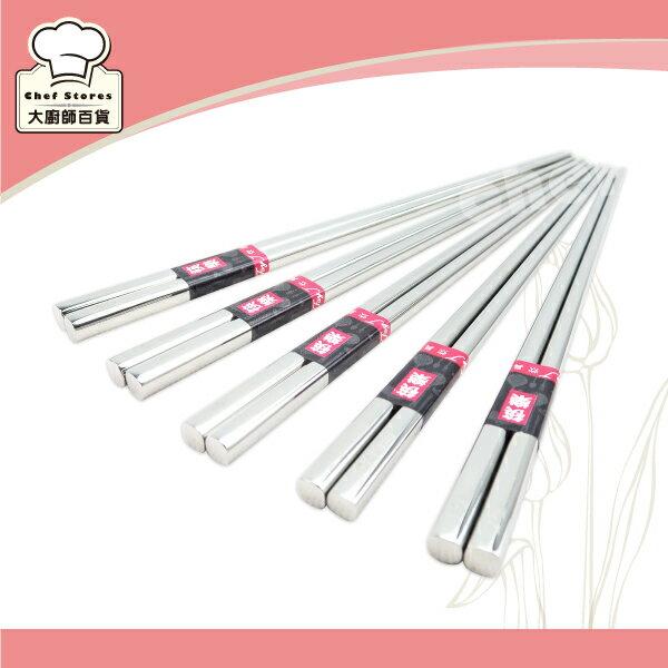 菲姐超輕量不銹鋼筷子五雙入四角方頭筷減重30%-大廚師百貨