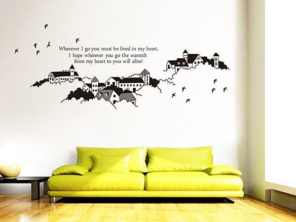 BO雜貨【YV2895】可移動 時尚組合壁貼 牆貼 壁貼紙 創意璧貼 地中海 城堡 美麗小鎮