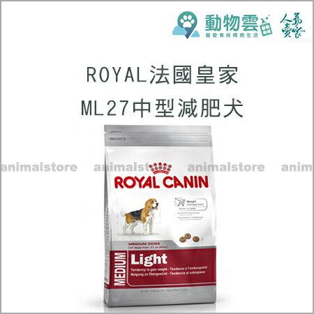 ROYAL法國皇家~ML27中型減肥犬9kg