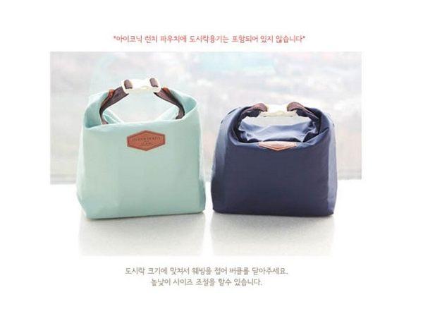 保溫保冷袋 便當袋 野餐袋 手提保鮮袋 C20502【H00644】