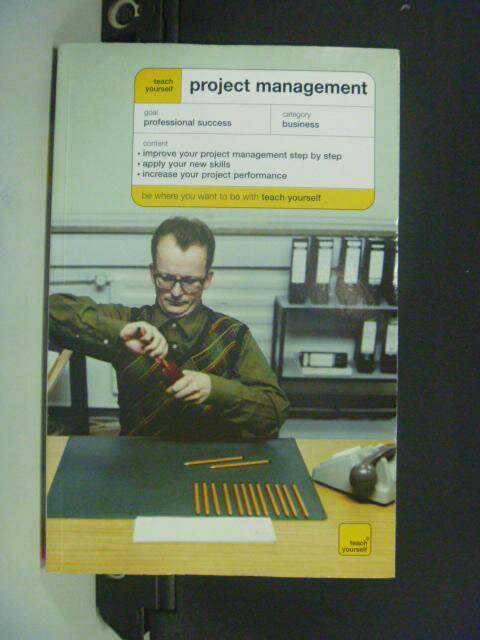 【書寶二手書T9/財經企管_HFP】Teach Yourself Project Management_Baguley