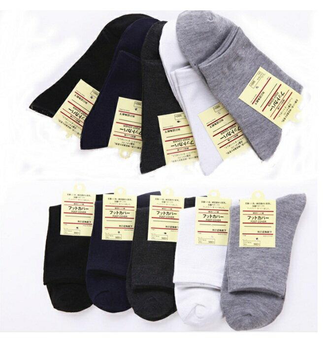 襪子 黑色中筒襪 買五送一  中筒襪 黑襪 長襪 穿搭 素色 運動襪 潮男必備 5