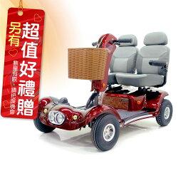 必翔 電動代步車 TE-889DXD 雙動力系統 電動代步車款式補助 贈 安能背克雙背墊
