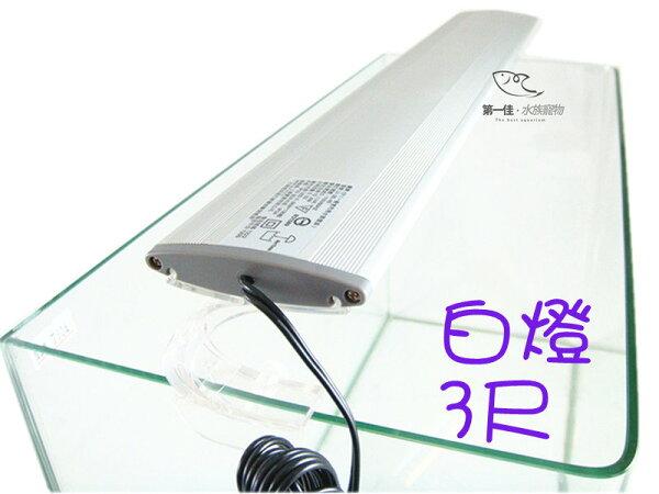 [第一佳水族寵物]台灣雅柏UPZ系列LED超薄跨燈全白燈(水草專用)[新款3尺]免運
