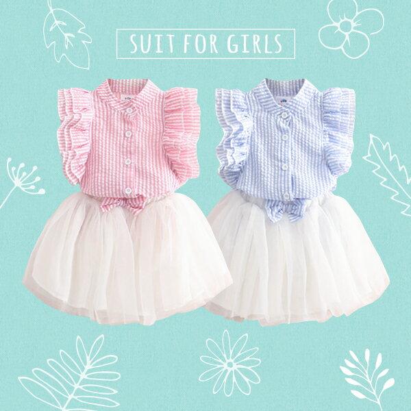清新層次荷葉滾袖條紋無袖上衣+蝴蝶結紗網短裙0612(粉藍)【K12388】