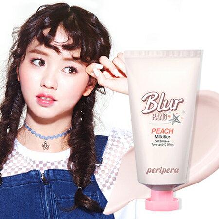 韓國Peripera魔幻牛奶CC隔離素顏霜(粉紅)50mL自然妝前乳飾底乳亮白【N201964】