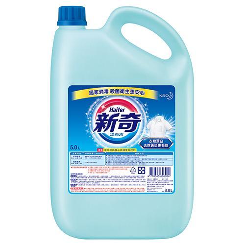 新奇漂白水5L  【愛買】