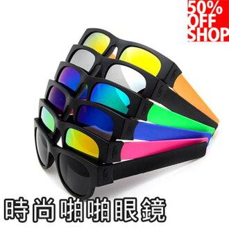 50%OFF SHOP新款潮流時尚墨鏡 啪啪圈手環折疊太陽眼鏡 開車運動騎車太陽眼鏡【BV029669Gls】
