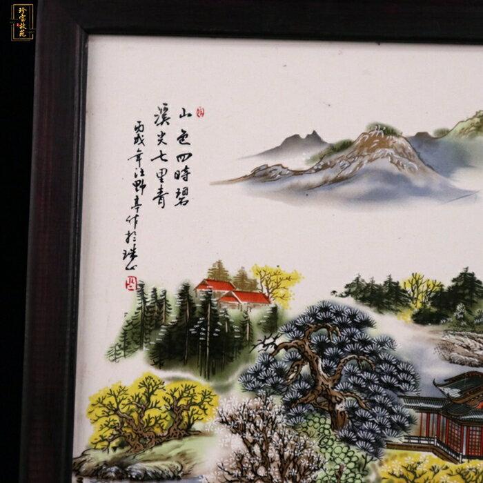 新品景德鎮瓷板畫山色四時璧仿古做舊實木邊框客廳裝飾掛屏畫
