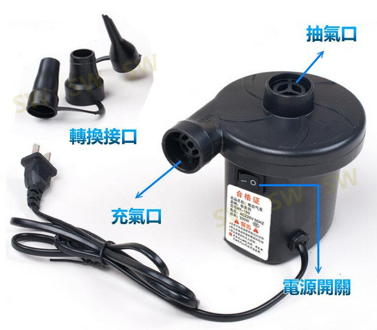 電動抽氣泵 充氣泵 pump幫浦 吸氣泵 真空抽氣泵 充氣機 抽氣機 電動打氣機打氣筒 真空收納袋/游泳池/玩具/氣墊船