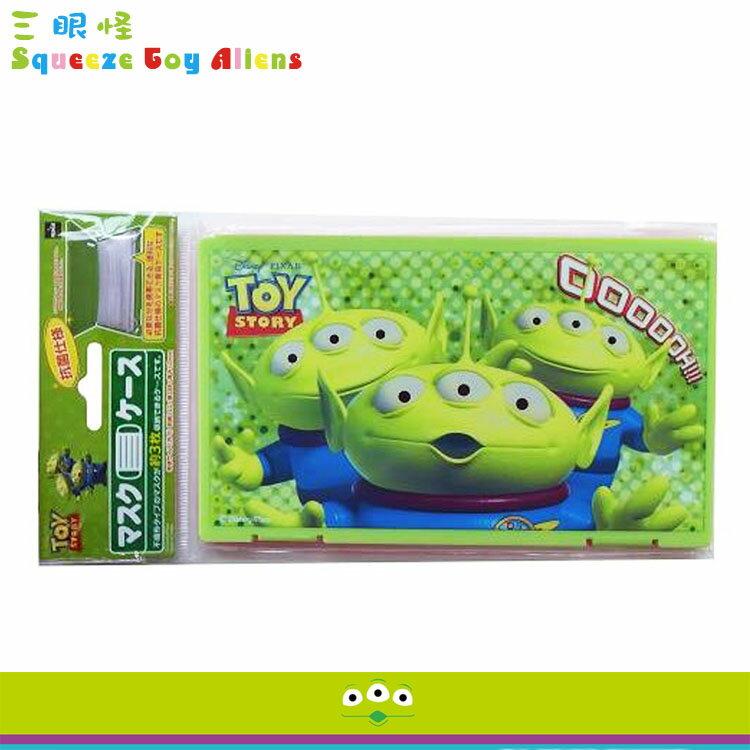 迪士尼 Disney 玩具總動員 三眼怪 口罩盒 口罩 收納盒 抗菌衛生乾淨 日本進口正版 233451