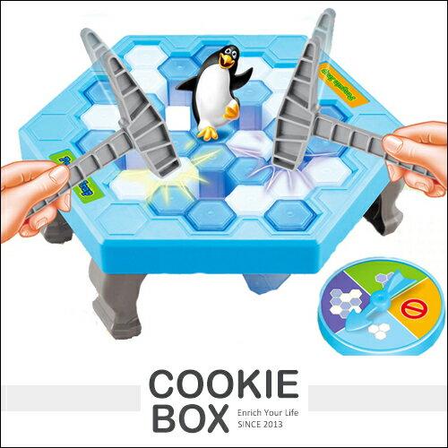拯救 企鵝 破冰 桌遊 敲冰磚 遊戲 破冰台 企鵝冰塊 敲打 玩具 益智 親子互動 兒童 老奶奶 熱銷 *餅乾盒子*