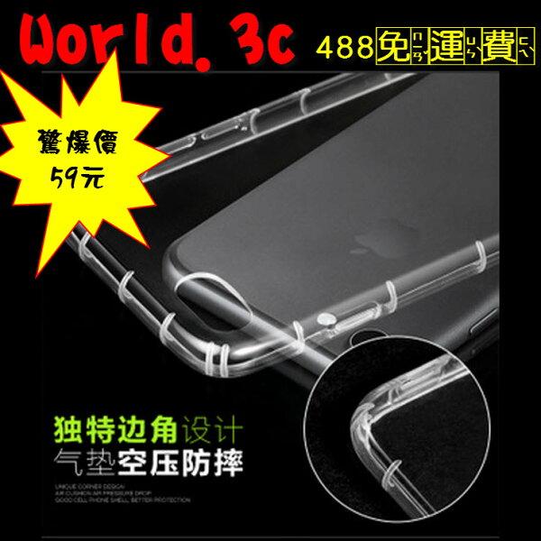WORLD3C:空壓殼SONYXA1Ultra防摔殼手機殼透明殼軟殼果凍套保護殼氣墊殼