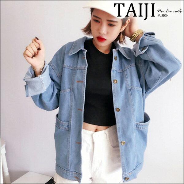 牛仔外套‧女款復古寬鬆雙大口袋淺色單寧牛仔外套‧一色【NQF0202】-TAIJI-