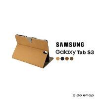 Samsung 三星到三星 Tab S3 9.7 (T820) 平板皮套 復古磨砂 保護套 (DS014) 【預購】
