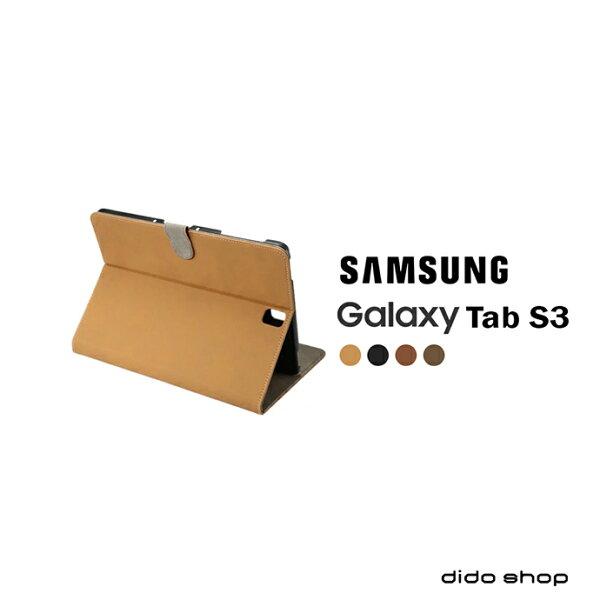 dido shop:三星TabS39.7(T820)平板皮套復古磨砂保護套(DS014)【預購】