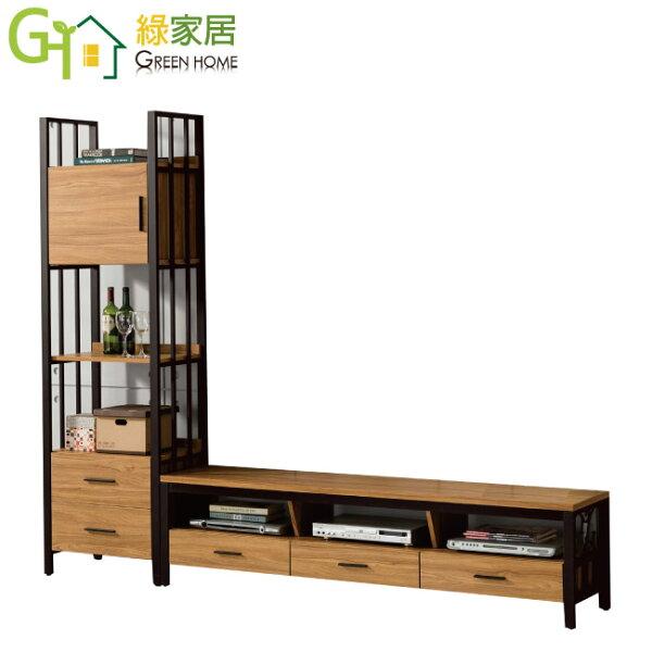【綠家居】藍柏頓時尚8尺木紋電視櫃玄關櫃組合
