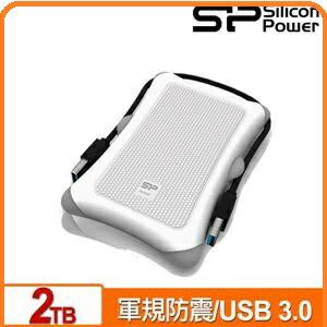 SP廣穎ArmorA302TB黑白兩色2.5吋軍規防震行動硬碟