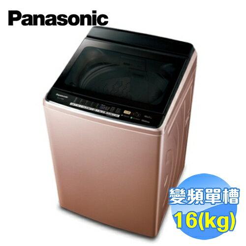 國際 Panasonic 16公斤ECO NAVI變頻洗衣機 NA-V178DB