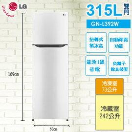 ★杰米家電☆LG  GN-L392W 變頻上下門冰箱(315L)
