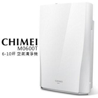 ★ 空氣清淨機 (6-10坪適用) ★ CHIMEI 奇美 M0600T 公司貨 0利率 免運