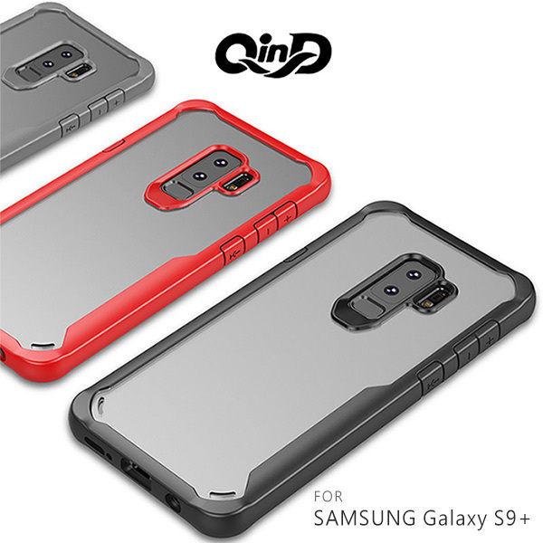 【愛瘋潮】99免運QinDSAMSUNGGalaxyS9+簡約防摔套減震防摔全包設計半覆式手機殼保護套預購