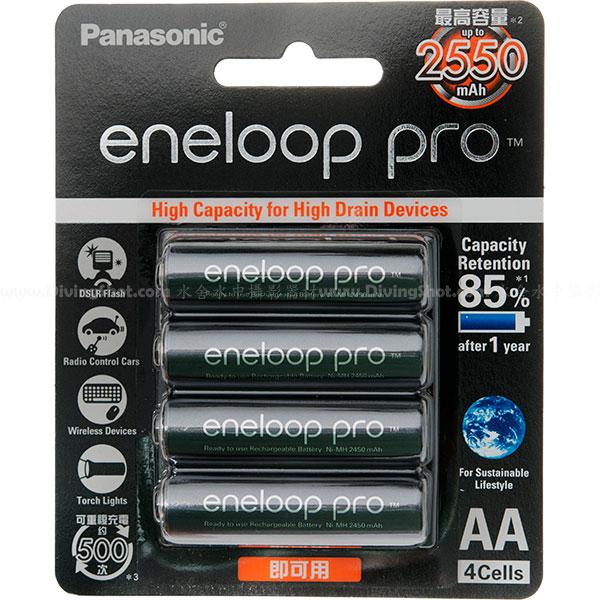 Panasonic eneloop pro 2450mAh (四顆) 三號 低自放充電電池 公司貨