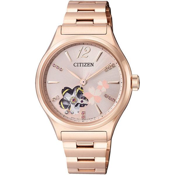 CITIZEN星辰PC1003-66X 限量櫻花紀念版時尚機械錶/白粉面34mm