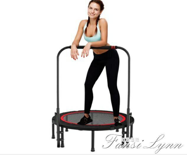 蹦蹦床家用兒童成人家用室內彈跳床戶外蹭蹭床運動器材