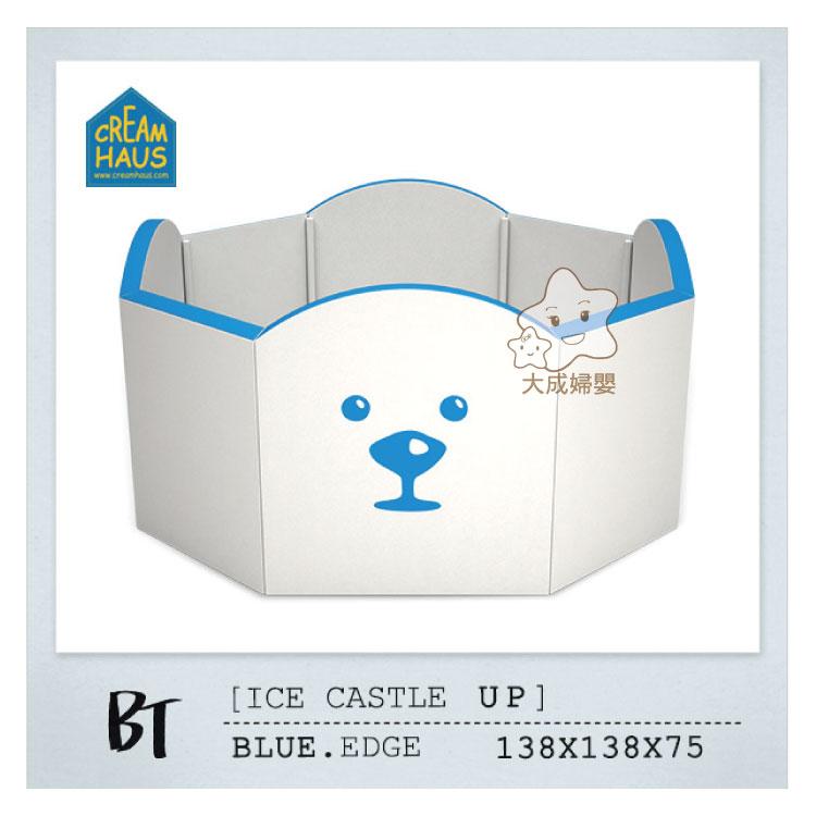 【大成婦嬰】RETRO 奶酪城堡-冰雪高牆城堡-黃、藍 (138X138X75cm) 0
