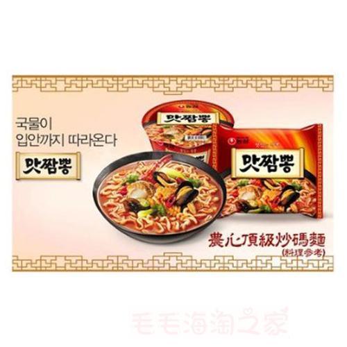 有樂町進口食品 韓國熱銷泡麵 【NONG SHIM】農心炒碼麵(130g) 外銷版  K24 031146034338