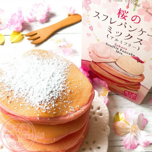 日本Pioneer 舒芙蕾鬆餅粉 櫻花風味 (內附櫻花粉) [JP676]