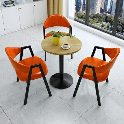接待洽談桌簡約接待洽談桌椅組合辦公室售樓部休息區店鋪陽臺休閒小圓餐桌椅『DD2229』 1